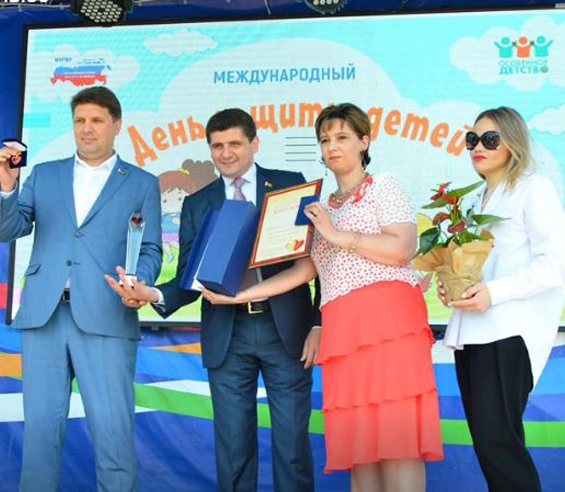 В Ростовской области состоялась церемония вручения премии «Родительское спасибо»
