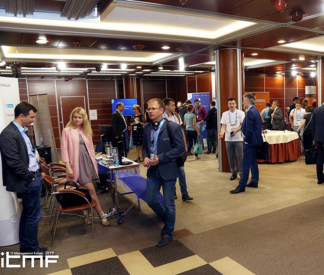 Даунсайд Ап представил свою работу по цифровой стратегии на IT Management Forum