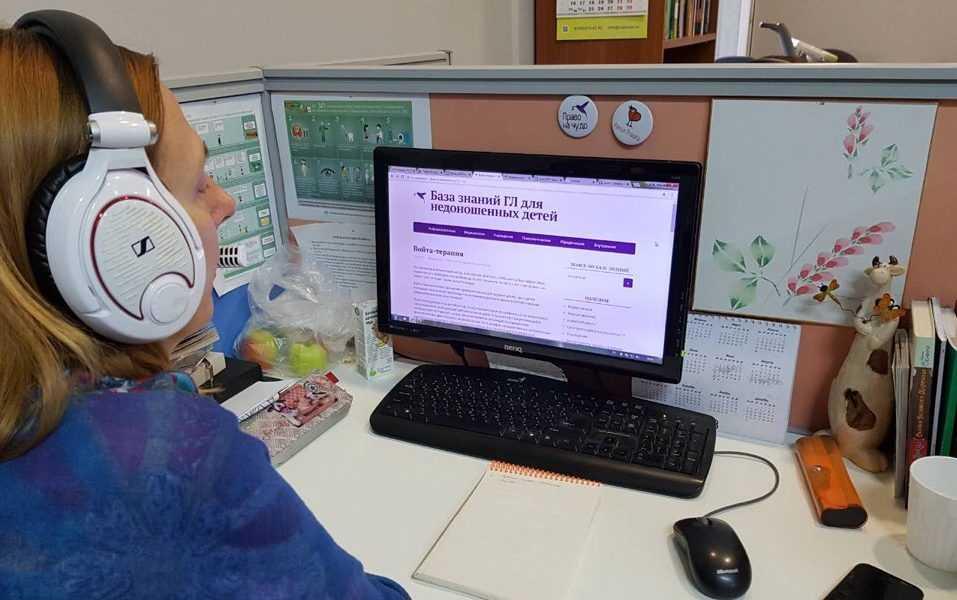 В России работает горячая линия поддержки семей с недоношенными детьми
