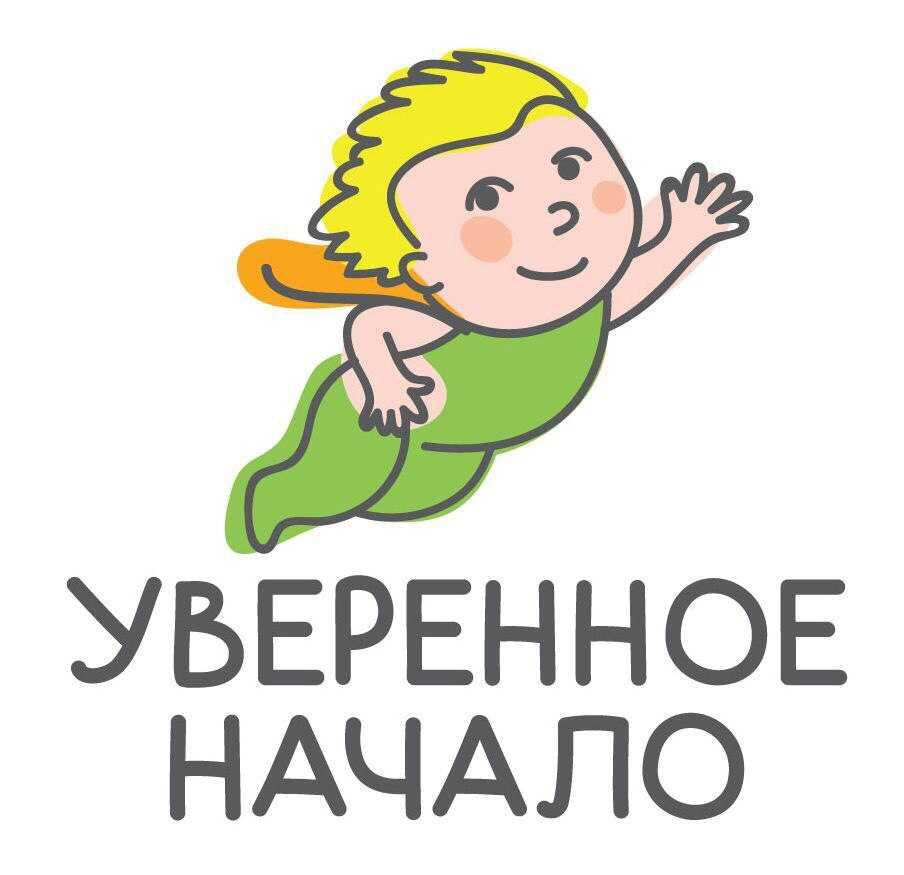Специалисты «Содействия» примут участие в программе стажировки по ранней помощи