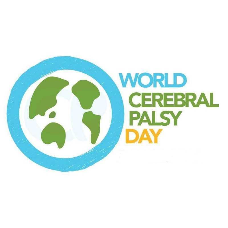 2 октября - Всемирный день церебрального паралича
