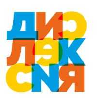 В Санкт-Петербурге проходит Международная неделя осведомленности о дислексии