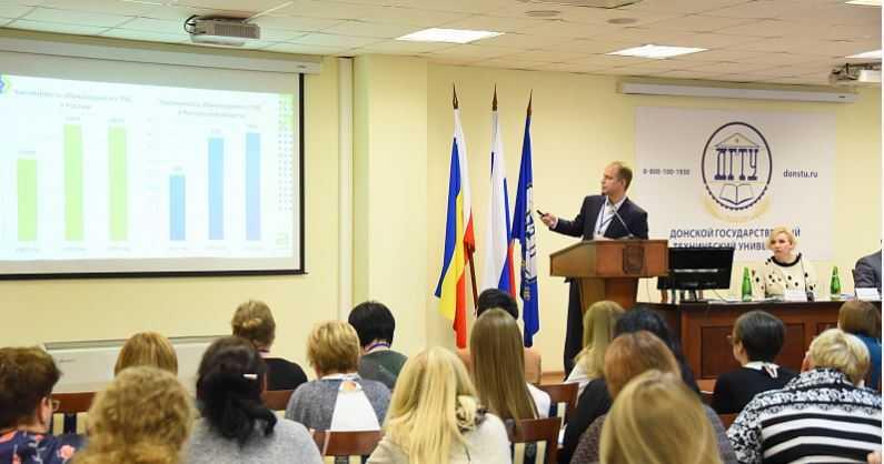 В Ростове-на-Дону проходит Всероссийский семинар по проблемам индивидуализации образования детей с расстройствами аутистического спектра
