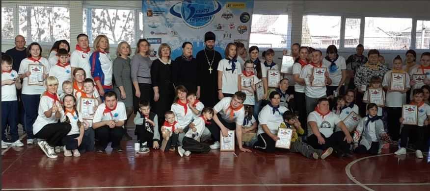 Спортивный фестиваль в Каменоломнях