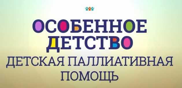 Видеопроект ДЕФЕКТОЛОГиЯ: новый ролик