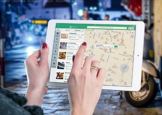 Горожан приглашают участвовать в создании онлайн-карты «Доступный город»