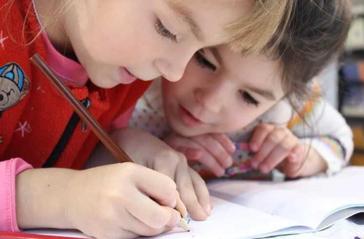 Конференция «Школьные трудности: стратегии помощи детям»