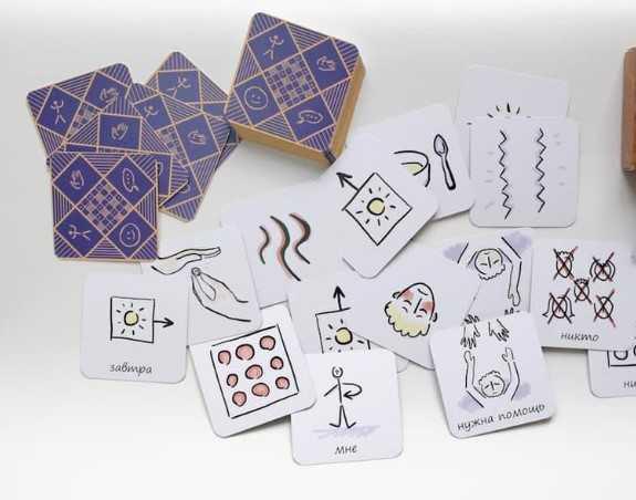 «#Понятно» — первая настольная игра по мотивам альтернативной и дополнительной коммуникации