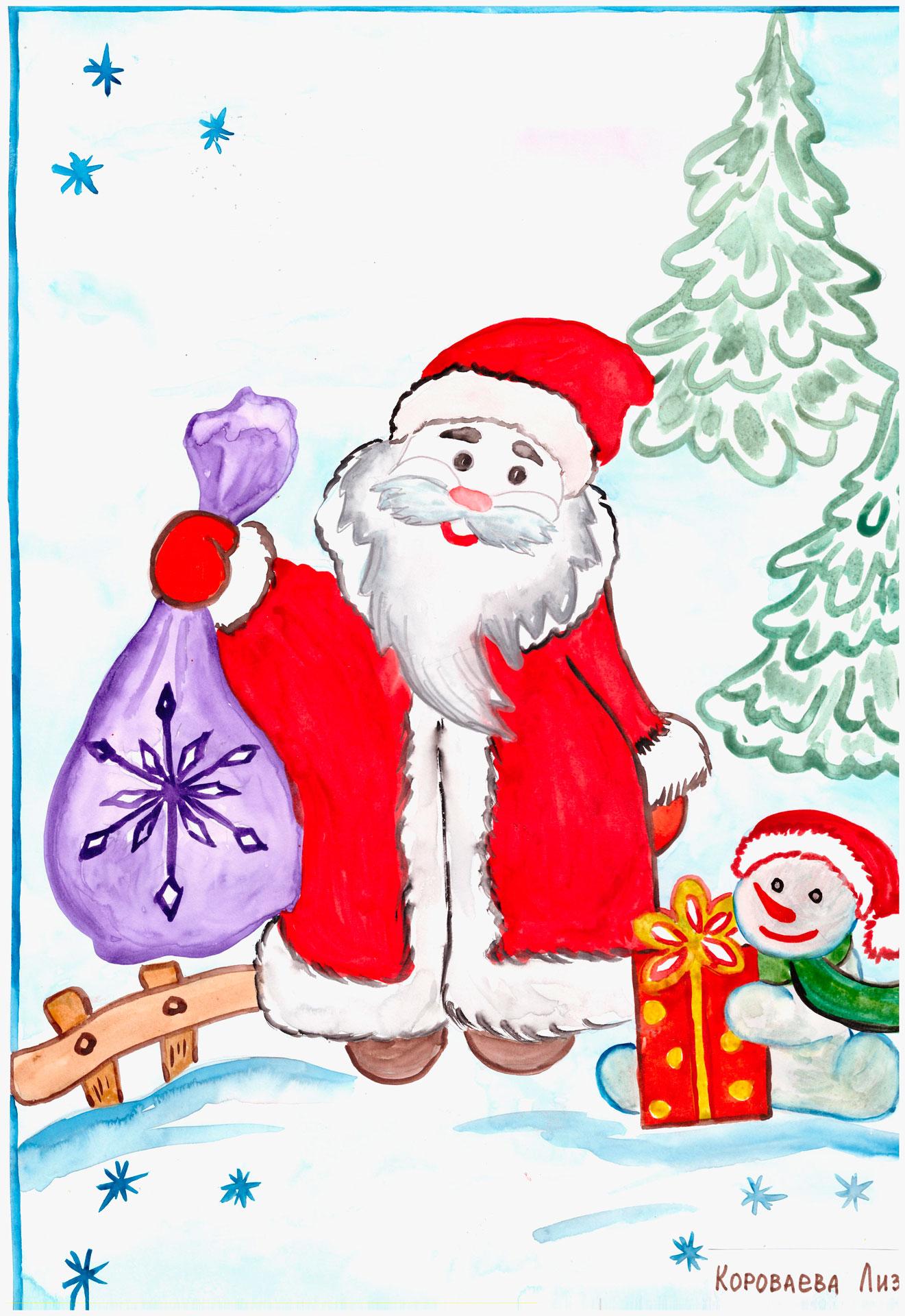 Весь декабрь по инициативе регионального проекта «Единой России» «Особенное детство» проходила акция «Открытка деду Морозу»