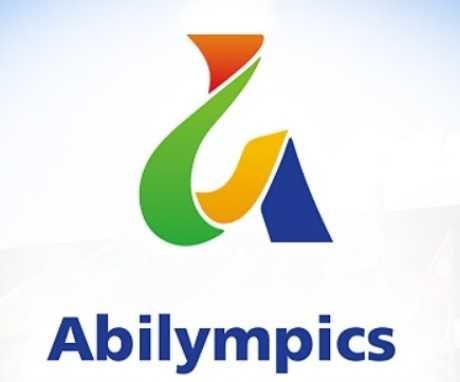 Завершился VI Национальный чемпионат по профессиональному мастерству инвалидов и лиц с ограниченными возможностями здоровья «Абилимпикс»